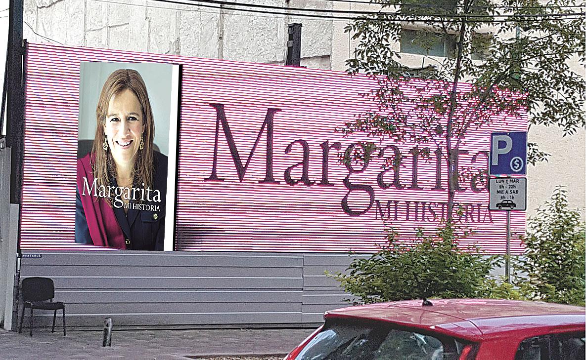 Mi historia. El libro de Margarita Zavala y su ambición presidencial