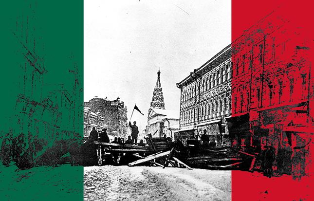 Insurrección Mexicana