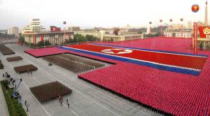 III Guerra Mundial, Corea del Norte, Kim Jong-Un y sus seguidores del PT como Alberto Anaya