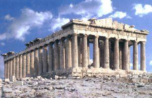 Cambio de civilizaciones